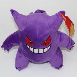 Peluche Pokemon Ectoplasma 22cm