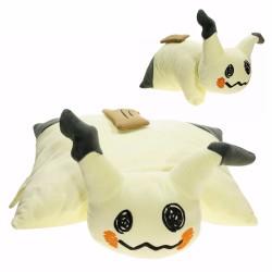 Oreiller Mimiqui | Coussin Pokemon Mimiqui | Coussin Peluche Pokemon