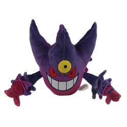Peluche Pokemon Mega-Ectoplasma 17cm