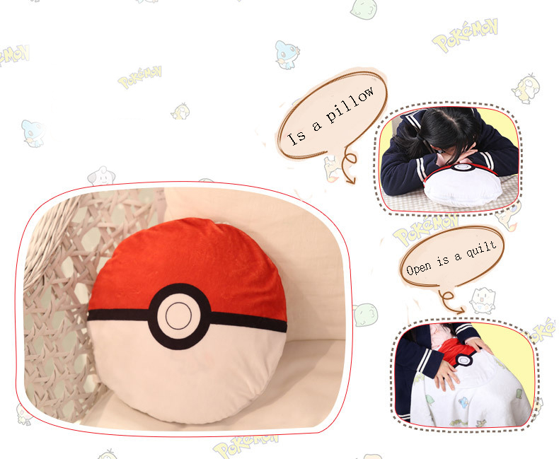 coussin pokeball transformable